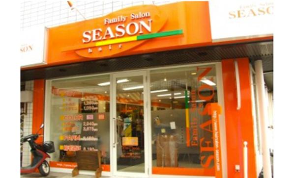 ヘアサロンシーズン大倉山店の店舗画像0