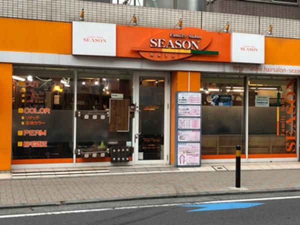 ヘアサロンシーズン鹿島田店の店舗画像1