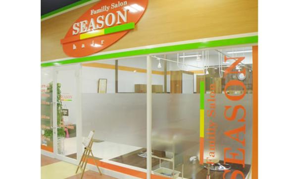 ヘアサロンシーズンLuRaRa港北店の店舗画像0