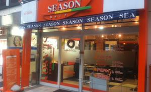 ヘアサロンシーズン綱島店の店舗画像0
