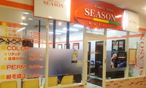 ヘアサロンシーズン島忠ホームズ仙川店の店舗画像0