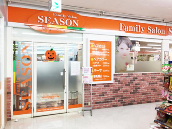 ヘアサロンシーズンマルエツ鶴間店の店舗画像0