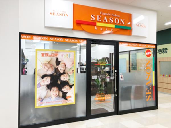 ヘアサロンシーズンダイエー藤沢店の店舗画像0