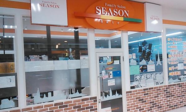 ヘアサロンシーズンそうてつローゼン磯子店の店舗画像0