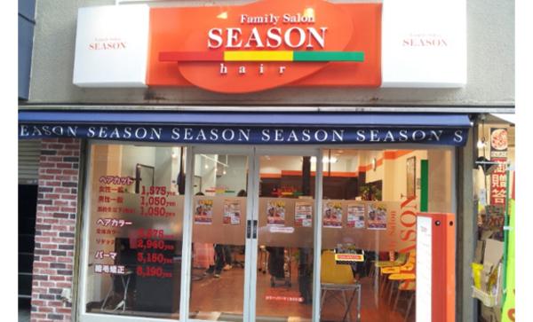 ヘアサロンシーズン大泉学園店の店舗画像0