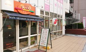 ヘアサロンシーズンマルエツ錦糸町店の店舗画像1