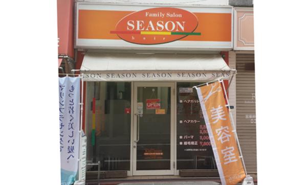 ヘアサロンシーズン池上店の店舗画像1