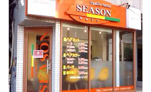 ヘアサロンシーズン千歳船橋店の店舗画像0