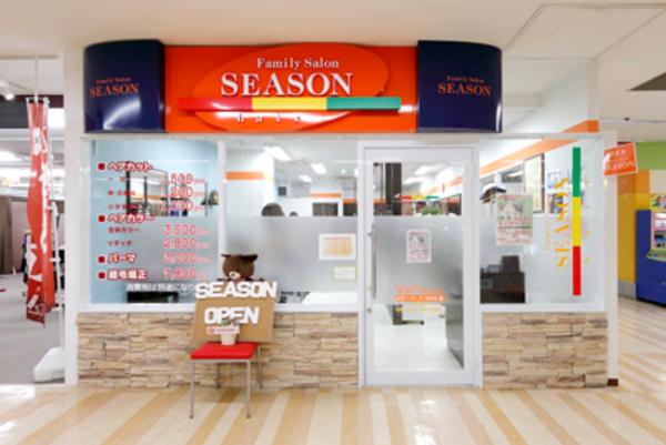 ヘアサロンシーズンイオンフードスタイル小平店の店舗画像0