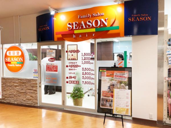 ヘアサロンシーズン川越マイン店の店舗画像0