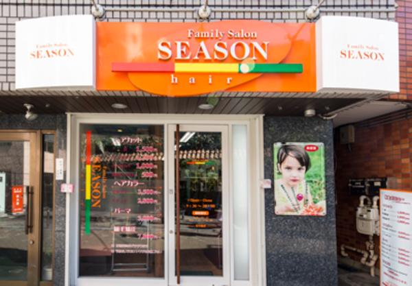 ヘアサロンシーズン高円寺店の店舗画像0