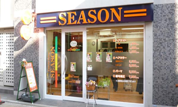 ヘアサロンシーズン西永福店の店舗画像0