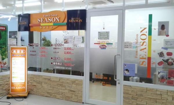 ヘアサロンシーズンフジスーパー善行店の店舗画像0