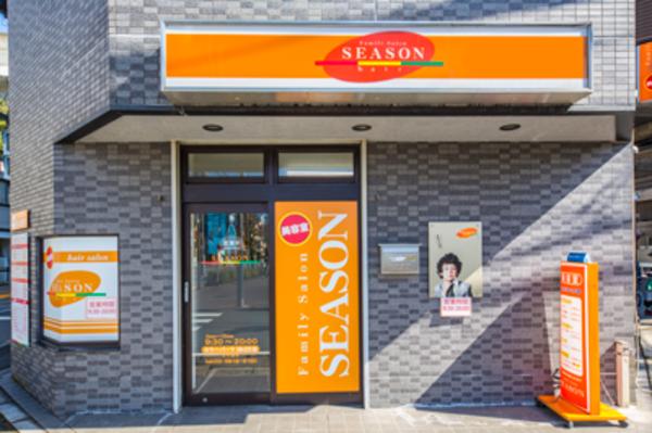 ヘアサロンシーズン北赤羽店の店舗画像1