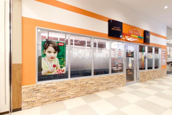 ヘアサロンシーズンいなげや川崎登戸店の店舗画像1