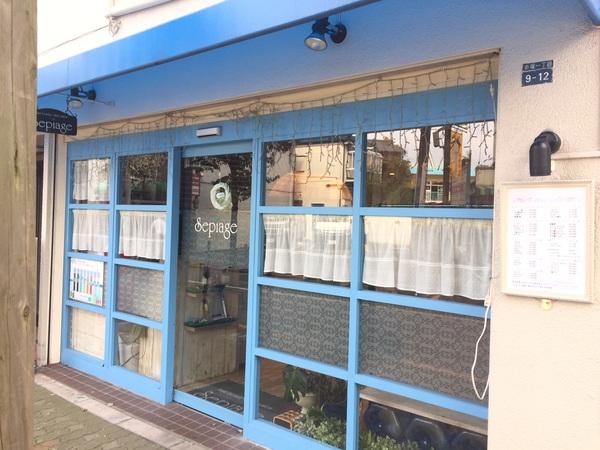 美容室セピアージュセプトの店舗画像0