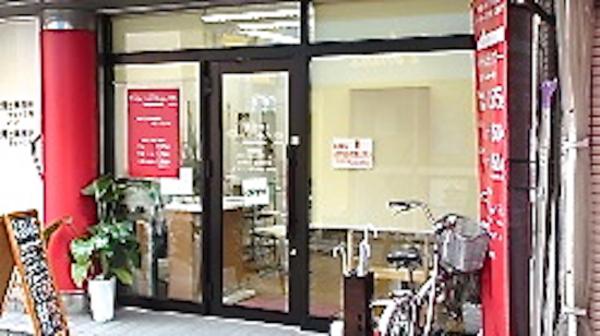 美容院Re:Style15枚方駅前店の店舗画像5