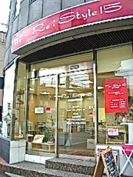 美容院Re:Style15枚方駅前店の店舗画像4