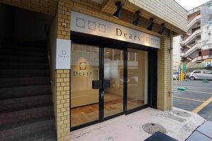 Dears 岡山店の店舗画像1