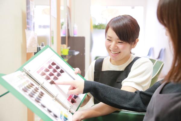 カットルームカラープラス武蔵野台店の店舗画像1