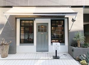 Atelier JILL 八潮店の店舗画像0