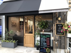Rosso Hair&SPA 三郷中央店の店舗画像0