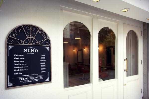 atelier ninoの店舗画像1