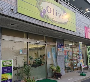 olive hairの店舗画像1