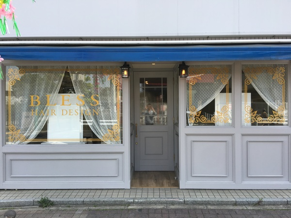 BLESS HAIR DESIGNの店舗画像4