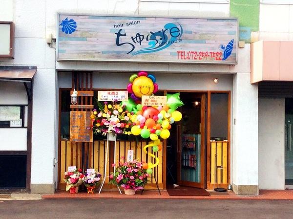 hair salon ちゅら:reの店舗画像3