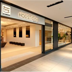 ホリスティックラボの店舗画像8