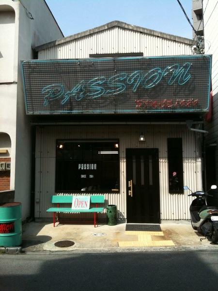パッションの店舗画像0