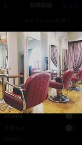 美容室 プロペラの店舗画像2
