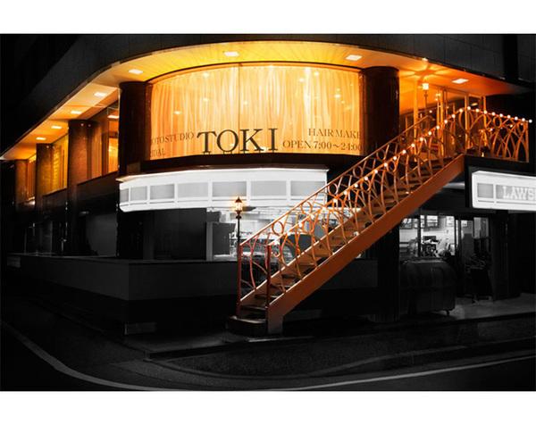 株式会社アートメイク・トキの店舗画像0