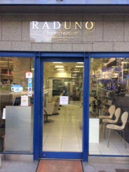 (株)ラドゥーノの店舗画像0