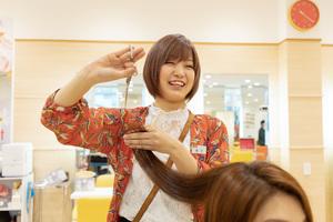 美容室イレブンカット マルエツ綾瀬店の店舗画像0