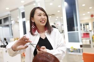 美容室イレブンカット 二俣川店の店舗画像0