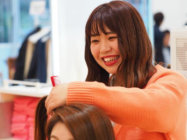 美容室イレブンカット アメリア稲城店の店舗画像0