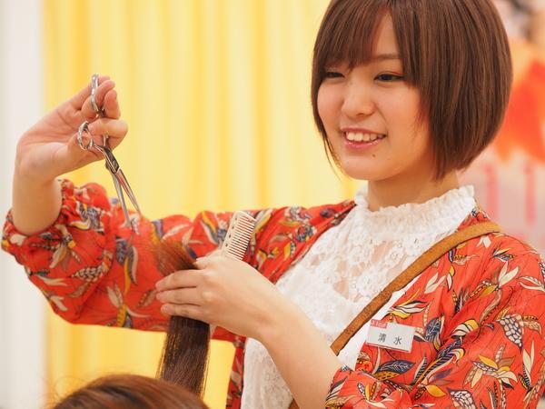 美容室イレブンカット トレッサ横浜の店舗画像0