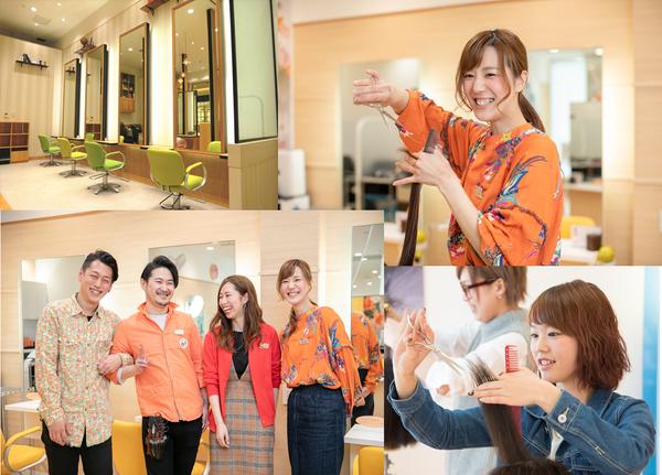 美容室イレブンカット 京王永山店の店舗画像0