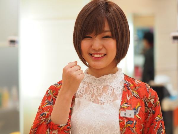 美容室イレブンカット イオンモール姫路大津店の店舗画像0