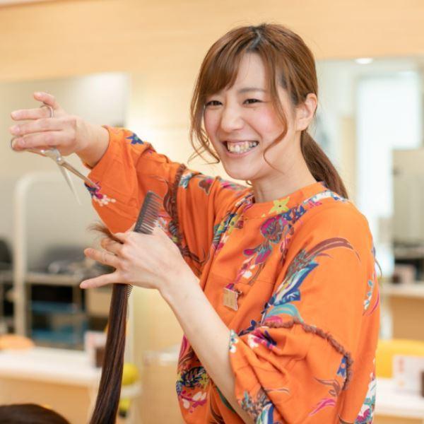 美容室イレブンカット イオンモール奈良登美ヶ丘店の店舗画像1