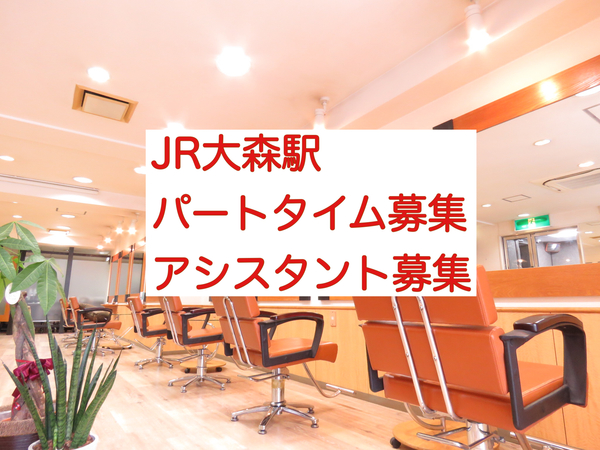 GHITAhairdesign (ジータヘアデザイン)