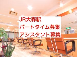 GHITAhairdesign (ジータヘアデザイン)の店舗画像0