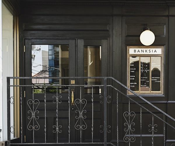 BANKSIAの店舗画像0