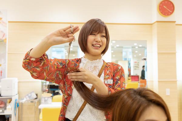 美容室イレブンカット 甲子園駅前店の店舗画像0