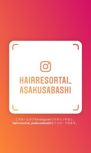 hair  resort Ai 浅草橋店の店舗画像6