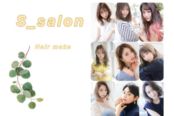 S_salon