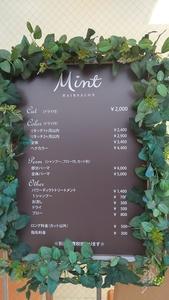 美容室Mintの店舗画像2