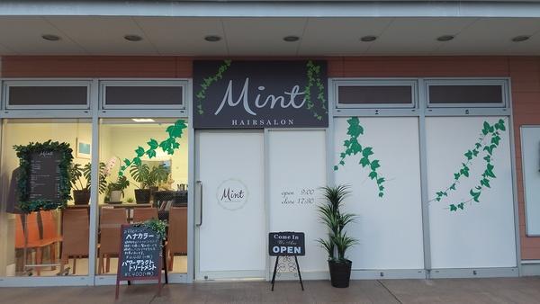 美容室Mintの店舗画像0
